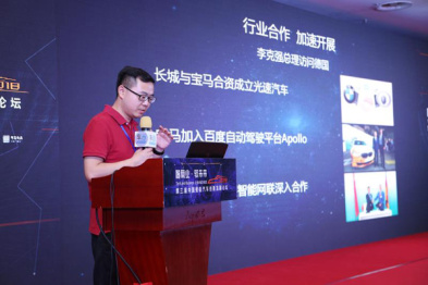 武汉经开创服中心赵亮:搭建软硬件平台,助力智能汽车发展