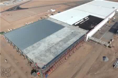 LG化学电池厂将在中国投资建造电池厂