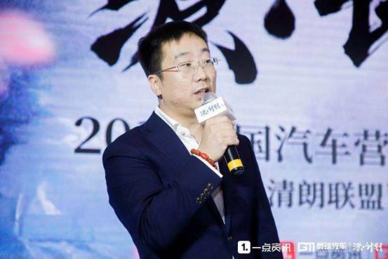 寰球汽车集团总裁李鸿武