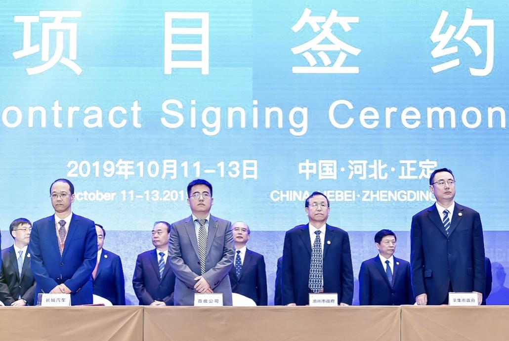 百度和沧州市人民政府达成全面合作