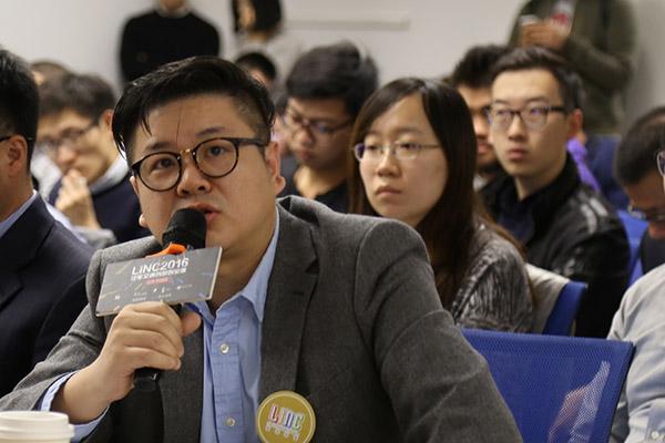 星河互联合伙人、汽车事业部总经理王磊