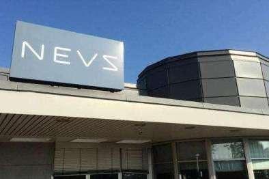 """恒大又""""闪婚"""": 缘何要9.3亿美元拿下NEVS?"""