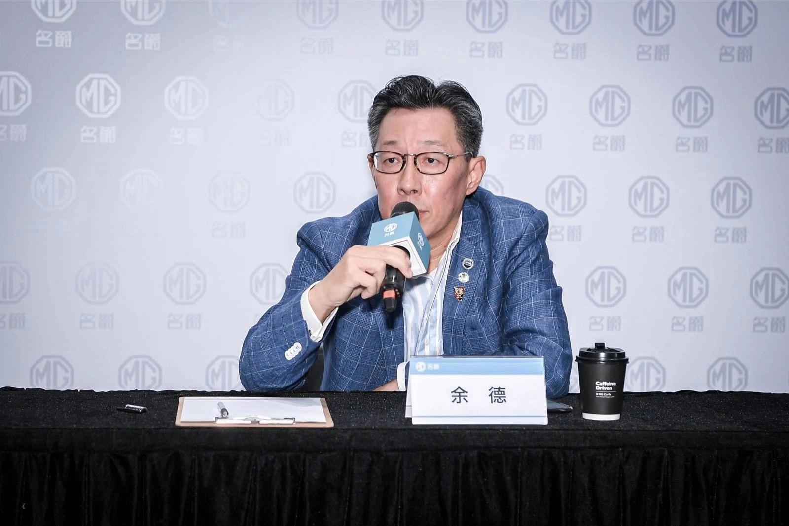 上汽集团总裁助理、国际业务部总经理,上海汽车国际商贸有限公司总经理余德