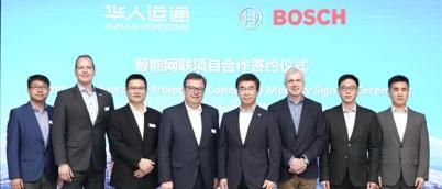 华人运通与博世集团签署智能网联合作协议