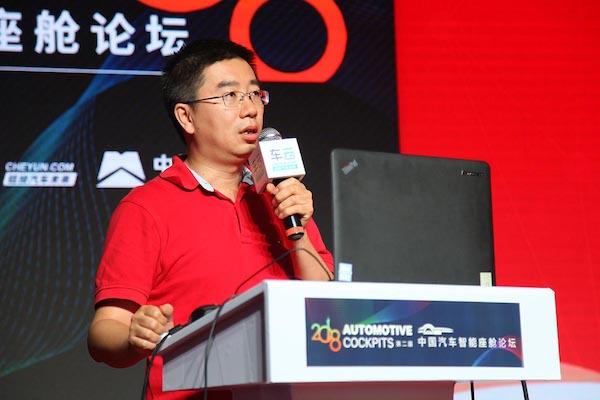 车音智能科技有限公司CEO苏雨农