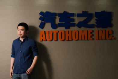 传李想将离职汽车之家,创业方向平行进口车电商