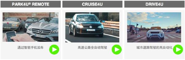 探访法雷奥深圳工厂,驾驶辅助产品如何在国内落地发芽?