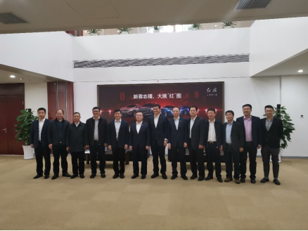 云度新能源与中国一汽集团合作稿件 V5153.png