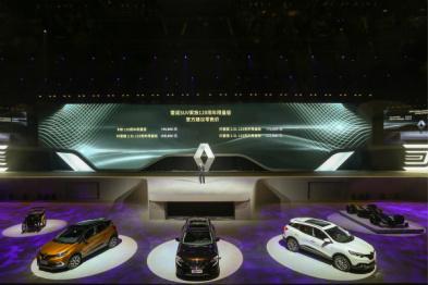 东风雷诺已获轿车、电动车资质,至2022每年推两款新车