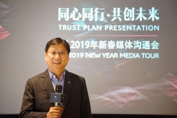 长安PSA DS销售公司总经理何国伟
