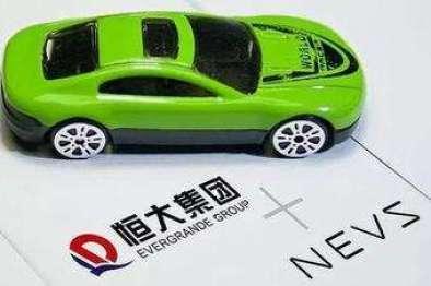 恒大新能源汽車啟動全球招聘,計劃招聘人數8000人