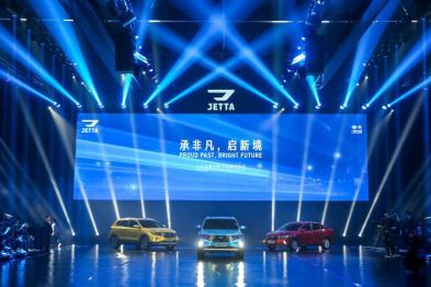 JETTA品牌正式發布,三款新車同時亮相