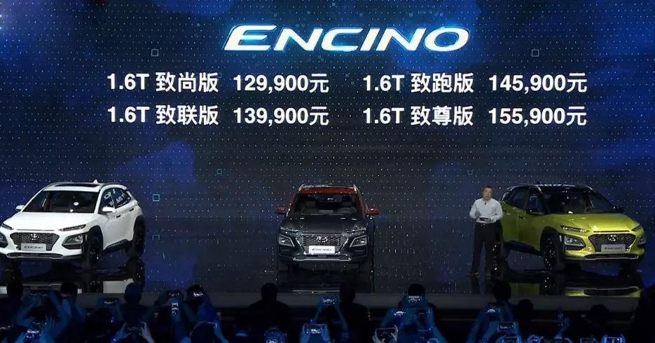 北京现代ENCINO:14万买这辆韩系小SUV亏不亏?|新车必评