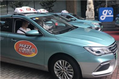上海首批50輛純電動出租車完成上牌