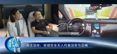 宣布200亿研发投入后,威马携手百度量产L4级AVP自主泊车技术