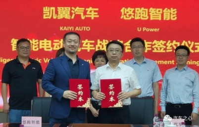 为场景造车:原长城沙龙智行 CEO 李鹏再创业,打造中国版 Canoo