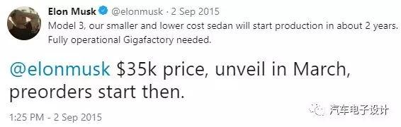 特斯拉Model 3或短期放弃大众市场