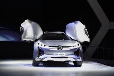 Enverge重磅亮相北京車展,廣汽企業文化戰略發布