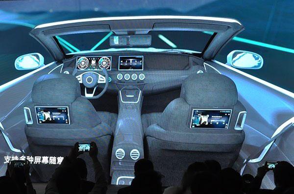英特尔 东软与一汽红旗三方合作,智能驾驶舱平台将于2018年装车高清图片