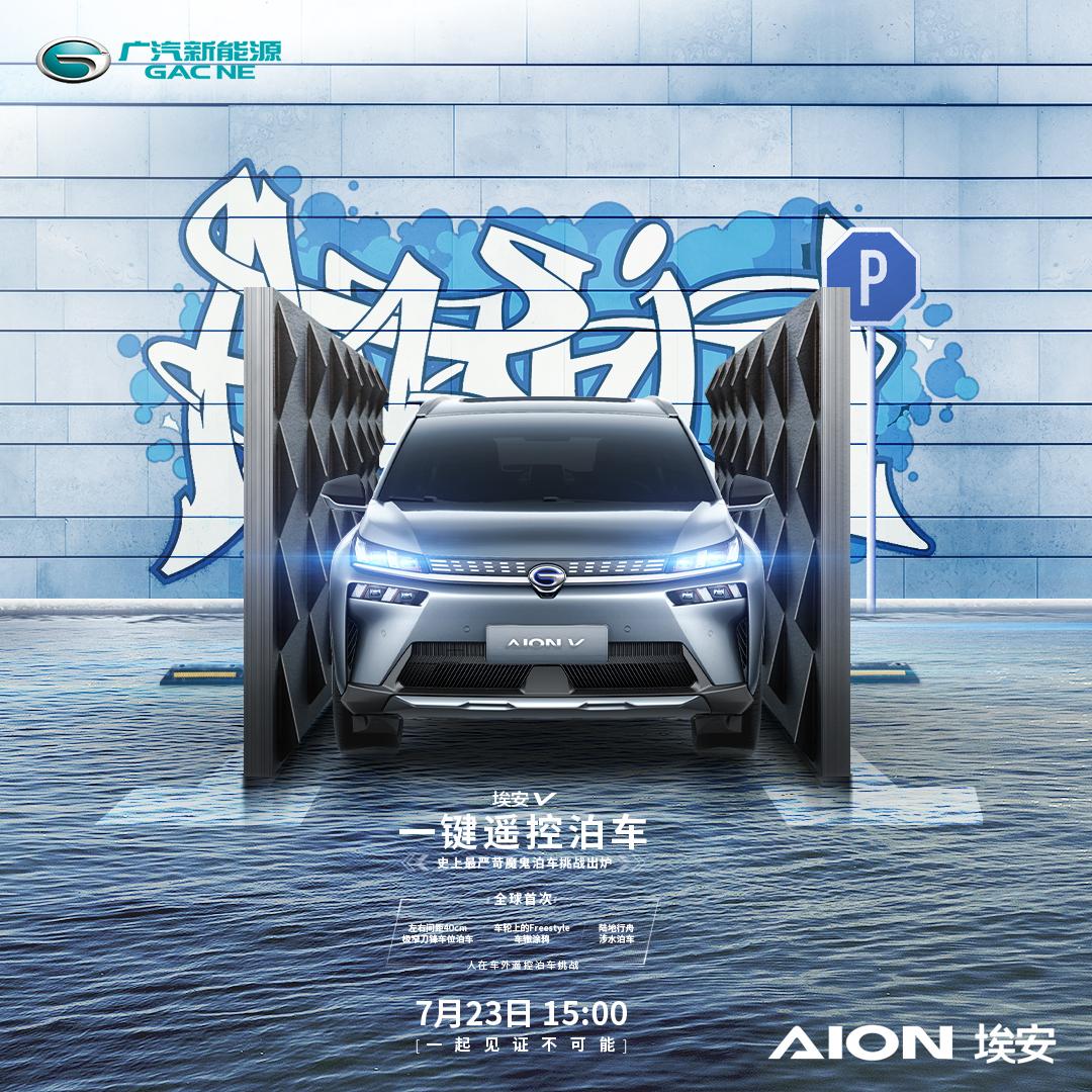 日产汽车中国区发布 1 月销售业绩