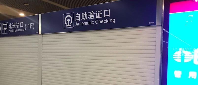 复工倒计时14天,我回了北京……