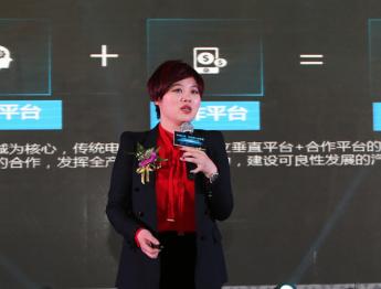 车讯网董事长綦琳:媒体和电商怎样基因重组?