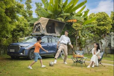 预售10.29万元-14.09万元,捷途X90 PLUS成都车展开启预售