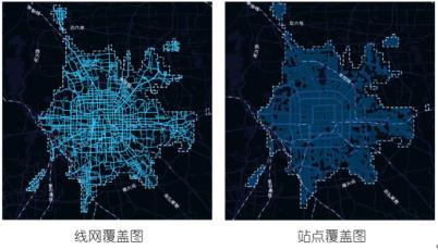 """高德地图发布2016年度公交报告:北京排名第三 """"线网覆盖率""""一线城市中最低"""