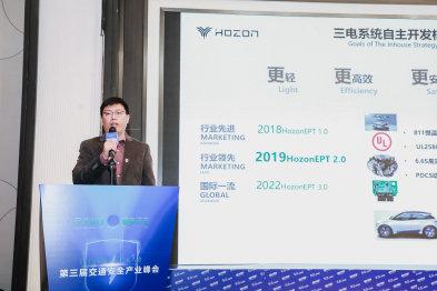 合众邓晓光:三电领域提高设计成本把控能力以应对后补贴时代