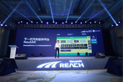 东软睿驰发布SDV全栈智能方案新产品
