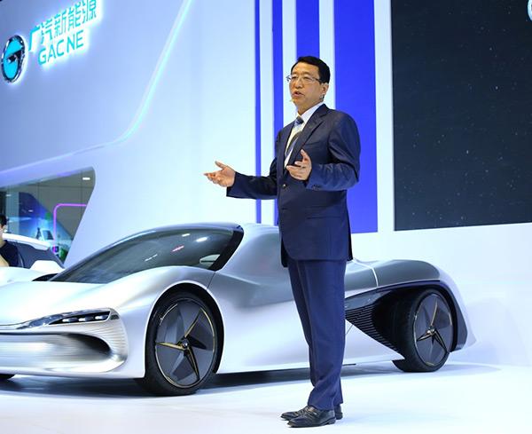 广汽集团总经理、广汽新能源董事长冯兴亚致辞