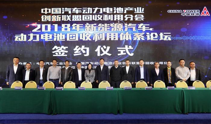 威马汽车合伙人、首席财务官张然(右二)出席签约仪式
