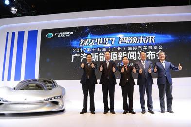 广汽新能源战略正式发布,全新车型亮相2017广州车展