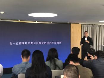 蔚来发布100度电池,李斌终于完成了5年前的目标