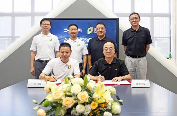 建设年产100万套智能网联汽车电子零部件生产基地项目.