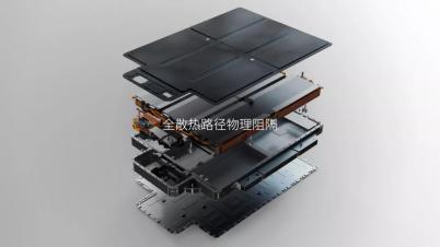 蔚来上线三元铁锂标准续航电池包,续航小幅提升