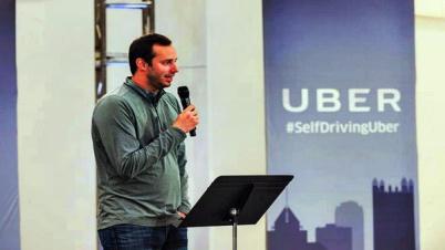 Uber:无人驾驶汽车技术负责人已被降职