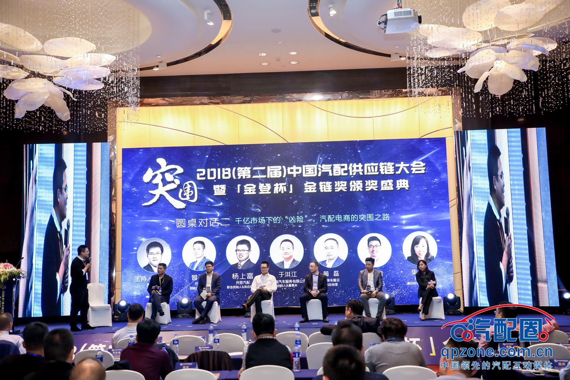嘉宾从左往右依次为:张杰、曾万贵、杨上富、于洪江、黄磊、李明、果巍