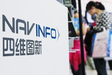四维图新联合腾讯入股HERE,计划在中国成立合资公司