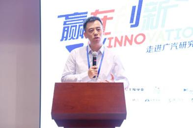 上海汽车城徐健:为智能网联创客提供技术落地的软硬件平台