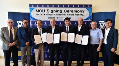 现代汽车与以色列理工学院签署谅解备忘录,联合开发人工智能及自动驾驶技术