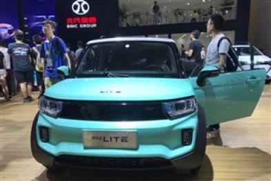 北汽新能源新款LITE于广州车展开启预售