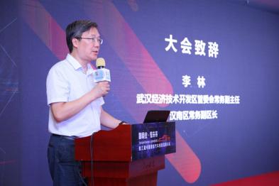 武汉经济技术开发区李林:积极谋求转型升级,重点布局下一代汽车