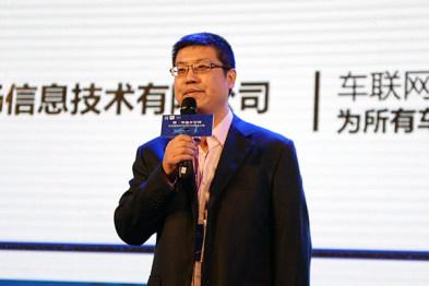 #LINC2015#卡斯达特创始人杨立新:让汽车变成数据的生产者与消费者