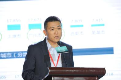威尔森首席分析师朱锴:《2016中国新能源汽车市场报告》