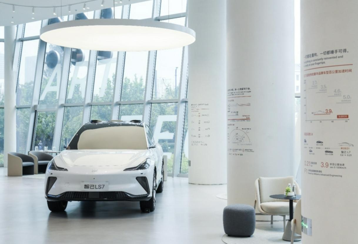 智己汽车首家体验中心开业 明年内拓展至50余家
