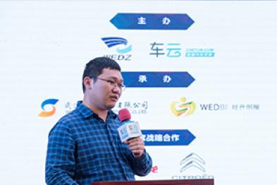 中国智能汽车市场专题分析——张旭