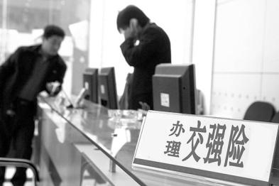 北京车险全面电子化