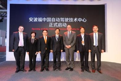 安波福:除了本土自动驾驶技术中心,我们还要在2020年实现L4级量产