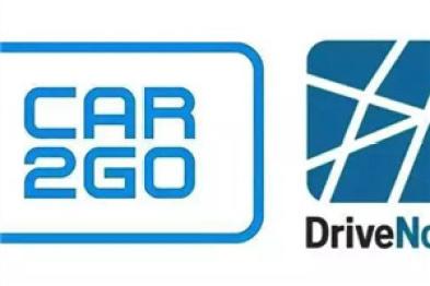 戴姆勒宝马汽车共享业务合并获批,Car2Go + DriveNow走向何方?